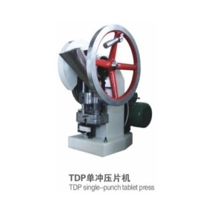 single-punch-tablet-press-machine-